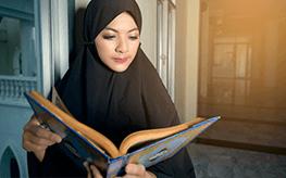 Quran Memorization - Hifz