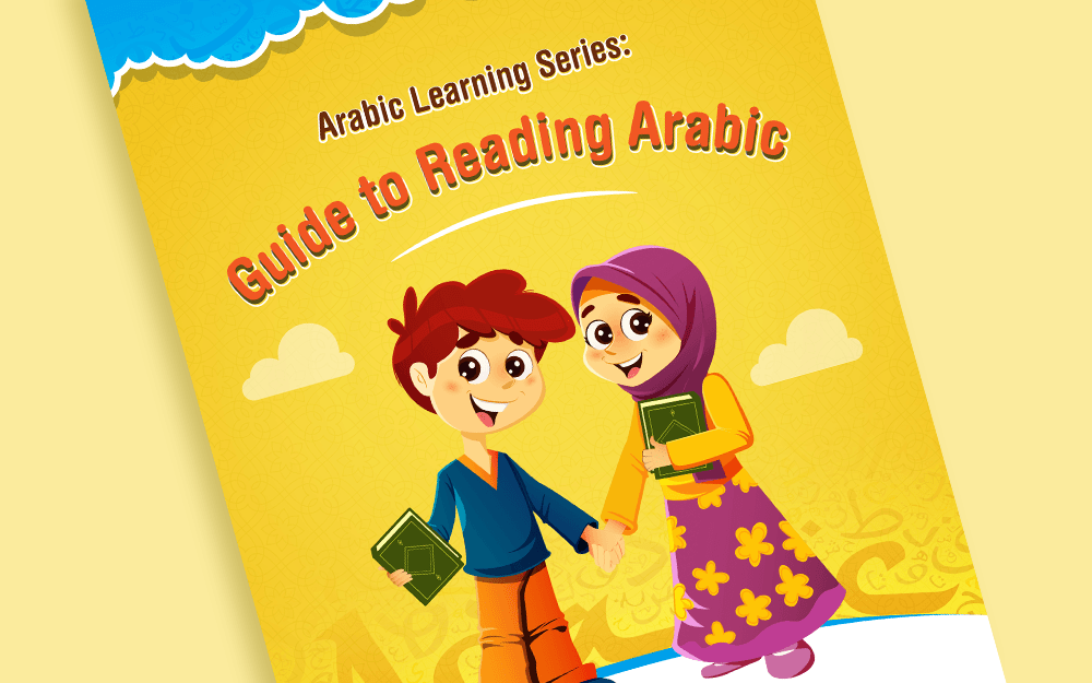 Comprehensive Arabic Reading for Kids