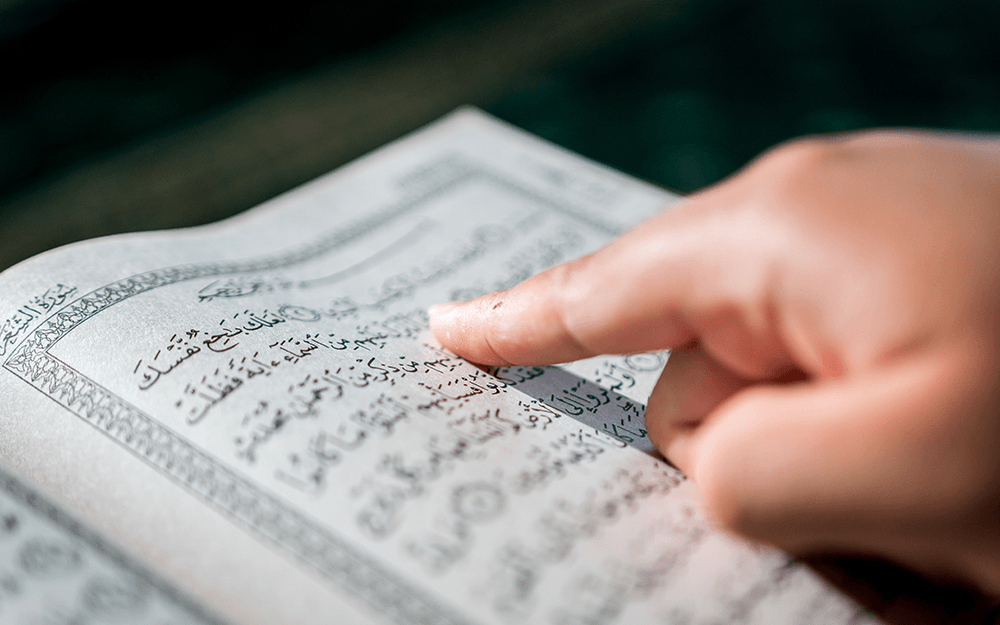 International Quran Competition