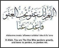 b2ap3_large_ramadan_dua A Ramadan Dua - Blog
