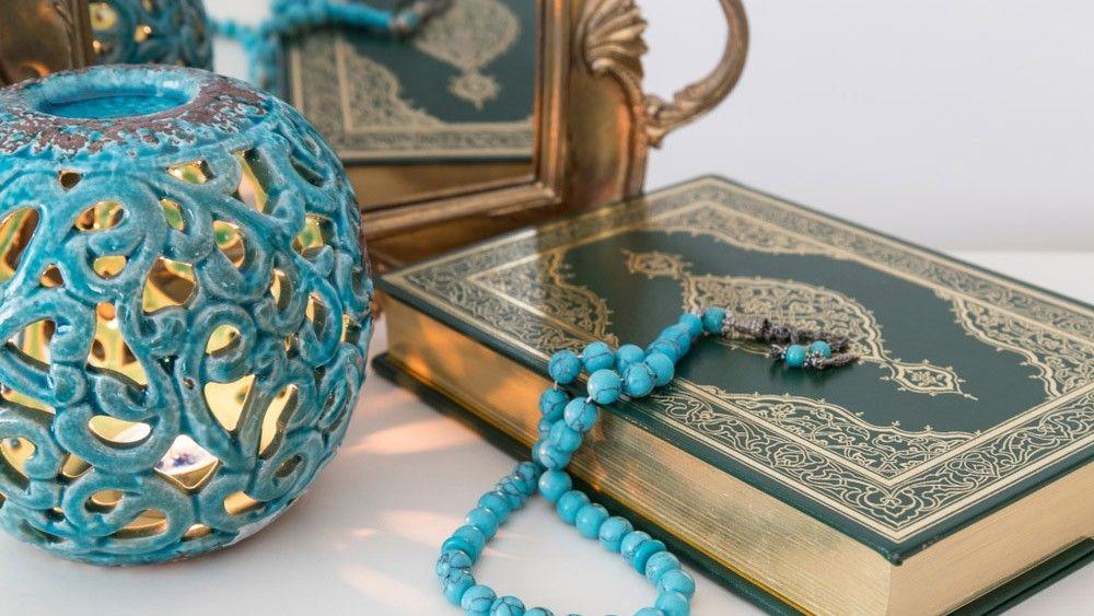 read quran online with tajweed