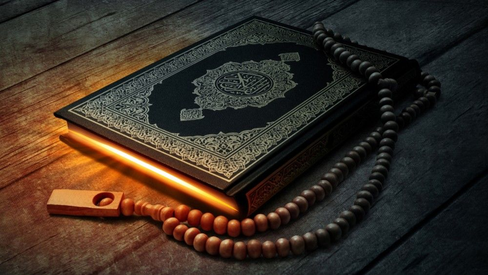 b2ap3_large_quran_peace Ayat and Hadith that Prove Islam is a Religion of Peace - Blog