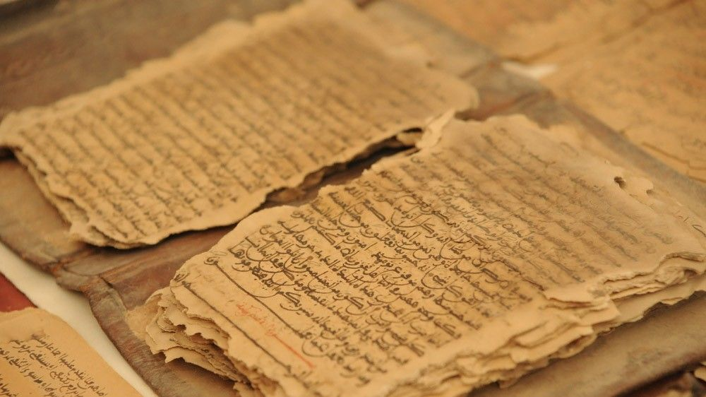 b2ap3_large_old_quran_arabic The Incredible Story of the First English-Language Interpretation of the Quran - Blog
