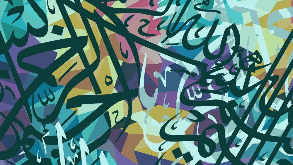 b2ap3_large_arabic_language_reasons Is Arabic Useful Outside of Reading the Quran? - Blog
