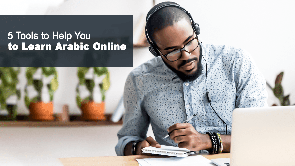 b2ap3_large_22 5 Tools to Help You Learn Arabic Online - Blog