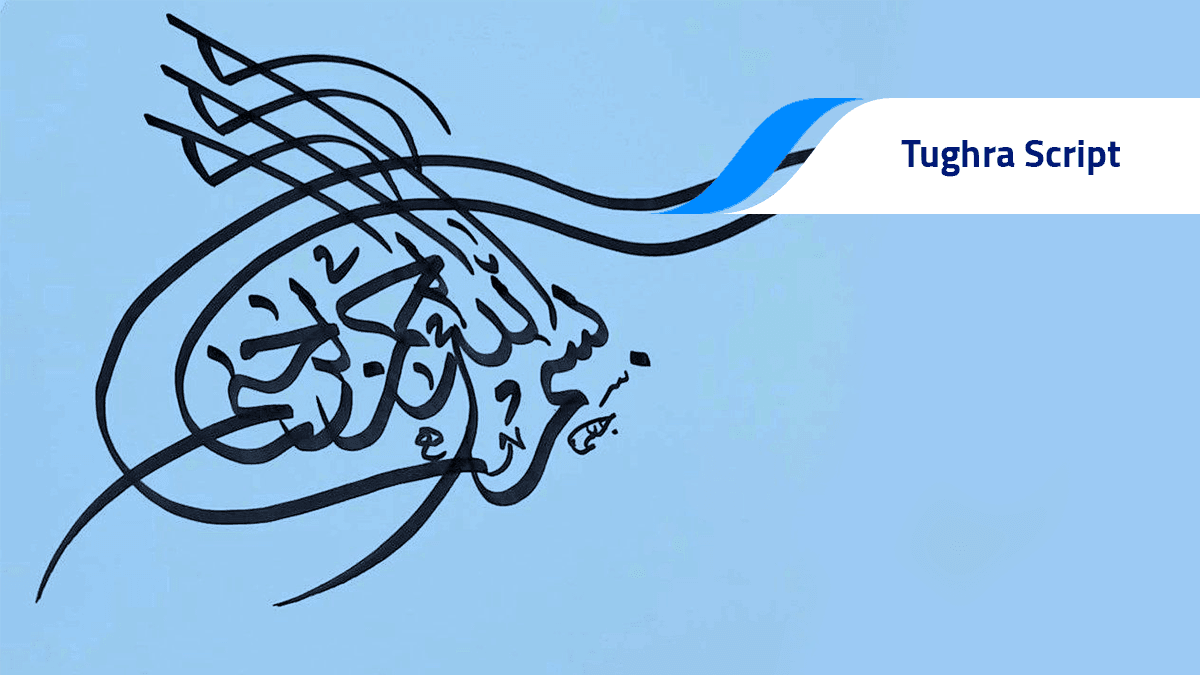 b2ap3_large_Tughra-Calligraphy Types of Arabic Calligraphy - Blog