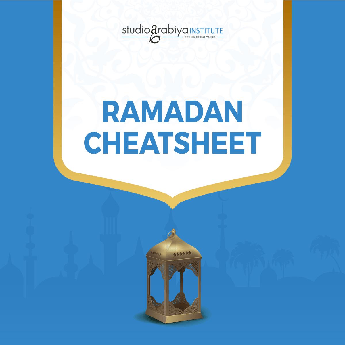 b2ap3_large_ramadan-cheatsheet-post [FREE DOWNLOAD] Ramadan Cheatsheet - Blog