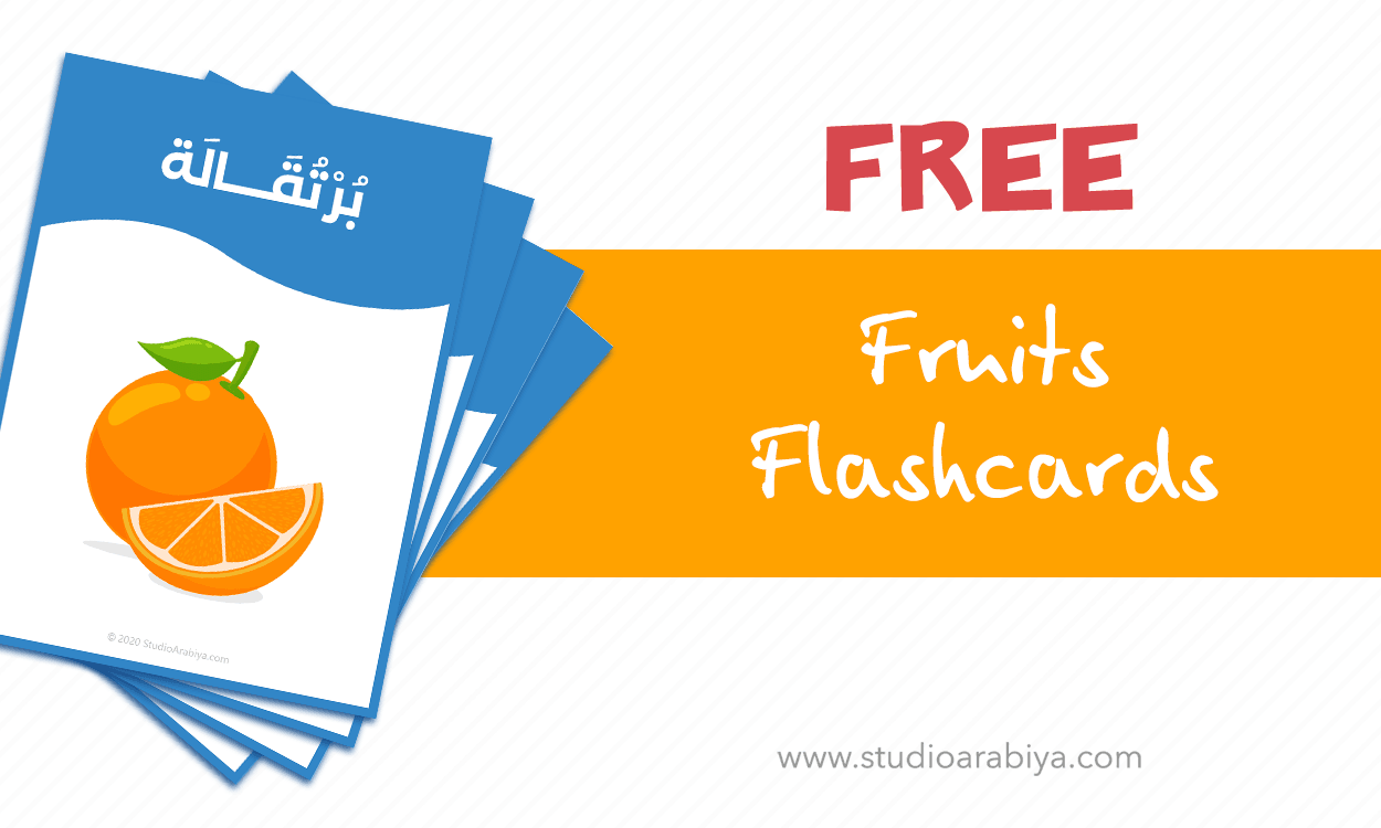 b2ap3_large_blogs-3 [FREE DOWNLOAD] Arabic Fruit Flashcards - Blog